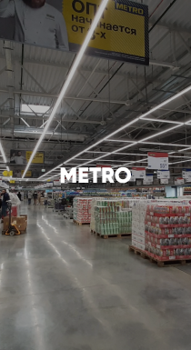 Metro Cash and Carry